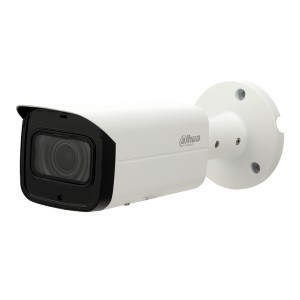 2 Mп WDR IP видеокамера DahuaDH-IPC-HFW2231TP-ZAS цена