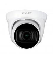 4 Mп IP видеокамера DahuaDH-IPC-T2B40P-ZS