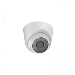 IP видеокамера Hikvision DS-2CD1302-I (2.8 мм) цена