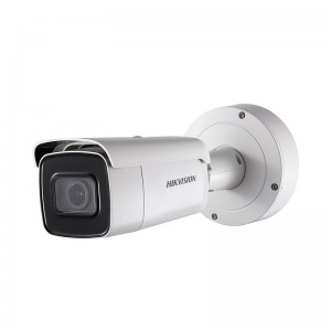 5 Мп IP видеокамера Hikvision DS-2CD2655FWD-IZS цена