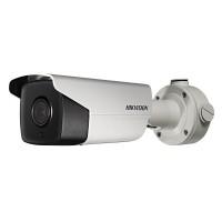 2Мп DarkFighter IP видеокамера Hikvision DS-2CD4B26FWD-IZS (2.8-12мм)