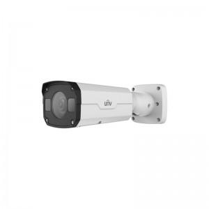 Видеокамера для наблюдения IPC2324EBR-DPZ28