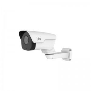 Видеокамера для наблюдения IPC742SR9-PZ30-32G
