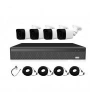 Комплект видеонаблюдения ATIS kit 4ext 5MP