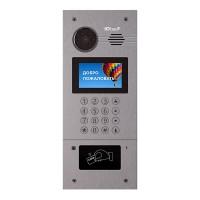 IP вызывная панель BAS-IP AA-07HB SILVER