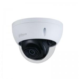 Видеокамера Dahua 5Mп Starlight IP с ИК подсветкойDH-IPC-HDBW2531EP-S-S2 (2.8ММ)