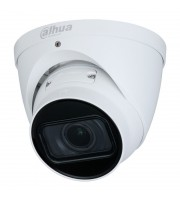 Видеокамера Dahua DH-IPC-HDW1230T1P-ZS-S42Мп IP с моторизированным объективом