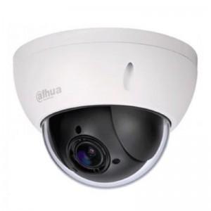 Видеокамера Dahua 2Мп Starlight PTZ IP DH-SD22204UE-GN white