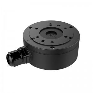 Распределительная коробка чернаяDS-1280ZJ-XS (BLACK)