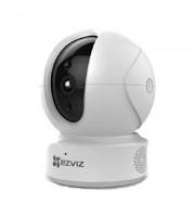 Поворотно-наклонная IP-видеокамера EZVIZ CS-CV246-B0-1C1WFR с Wi-Fi