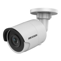 Видеокамера Hikvision DS-2CD2045FWD-I (2.8 ММ) 4Мп IP с WDR