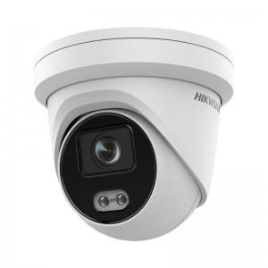 Видеокамера Hikvision DS-2CD2347G2-L (C) 4mm 4 MP ColorVu Turret IP