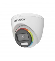 Видеокамера Hikvision DS-2CE72DF8T-F (2.8 ММ)2 Мп ColorVu TurboHD