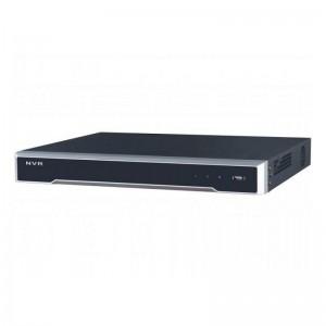 Видеорегистратор Hikvision16-канальный IP DS-7616NI-Q2/16P