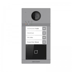 Вызывная панель Hikvision KV8413-WME1(B) 2Мп IP с Wi-Fi