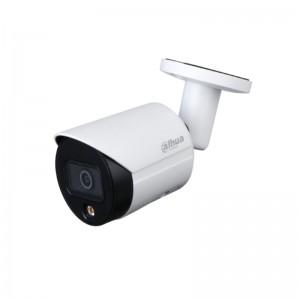 Видеокамера Dahua 4Мп FullColor IP DH-IPC-HFW2439SP-SA-LED-S2 (3.6 мм) white