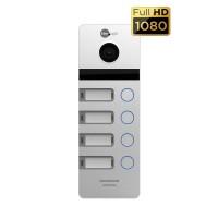 Вызывная панель NeoLight MEGA/4 FHD Silver