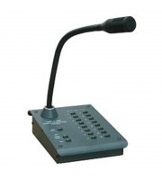 Пульт микрофонныйПМН-16