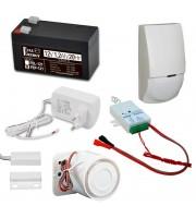 Комплект охранной GSM сигнализации с GSM-Лайка, датчиком движения, герконом, сиреной, аккумулятором, блоком питания
