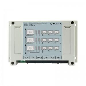 Коммутатор Tantos TS-NH 2 вызывных панелей