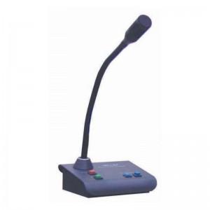 Пульт микрофонныйПМ-04